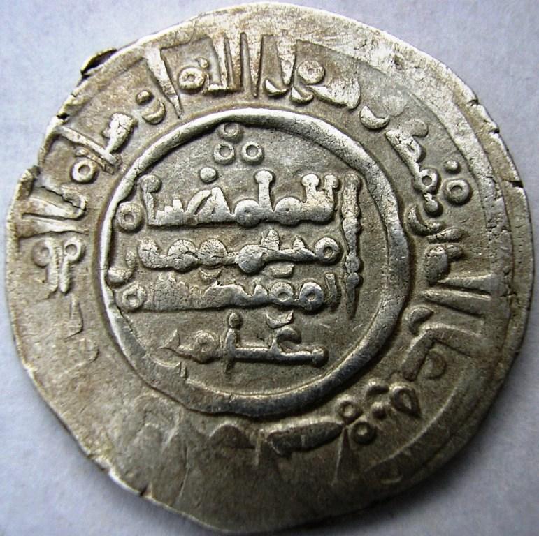 Dírham de Hixam II, al-Ándalus, 3¿6?7 H Hissam29