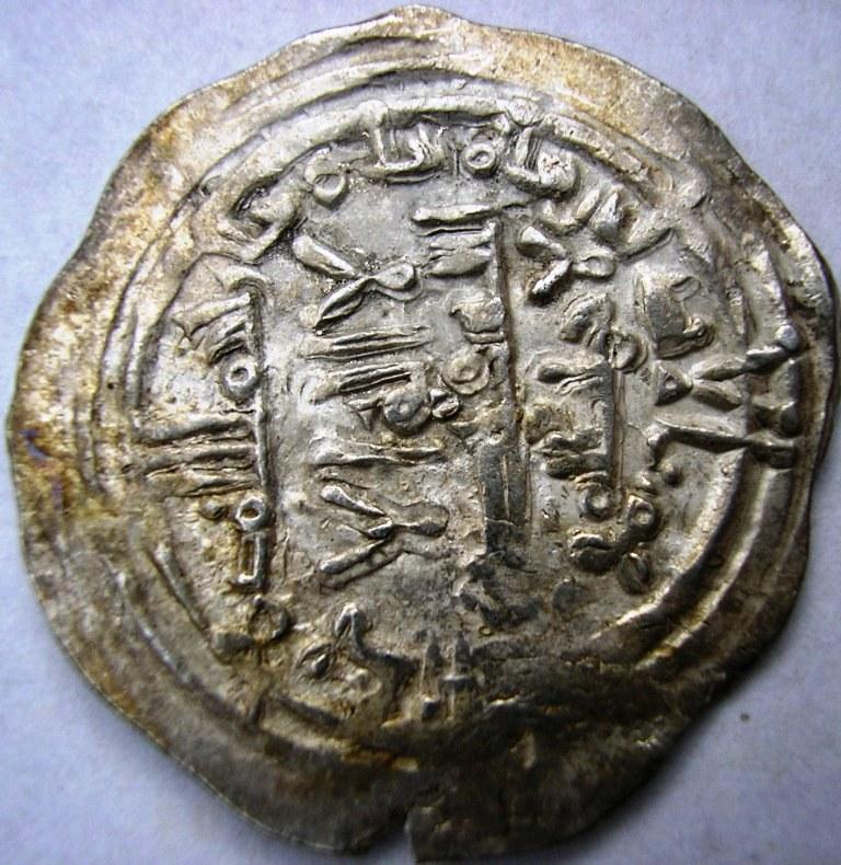 Dírham de Hixam II, al-Ándalus, 366 H Hissam30