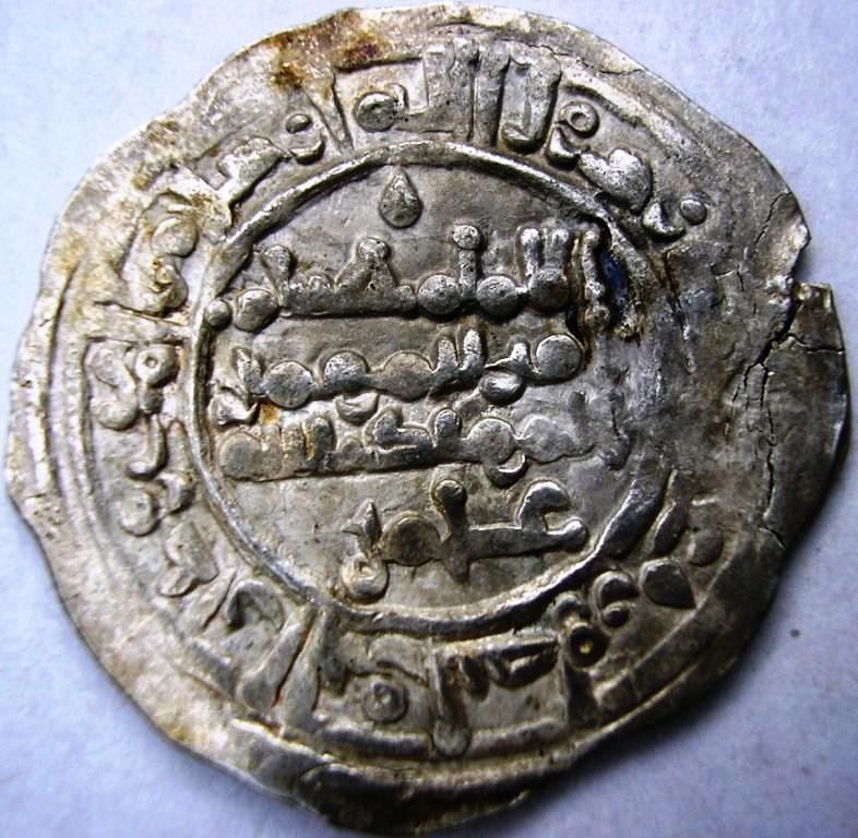 Dírham de Hixam II, al-Ándalus, 366 H Hissam31