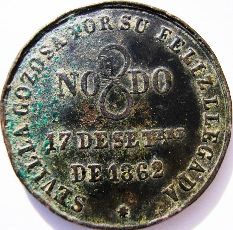 Isabel II visita Sevilla 1862 .Viejo escudo sevillano : No 8 DO. Isabel12