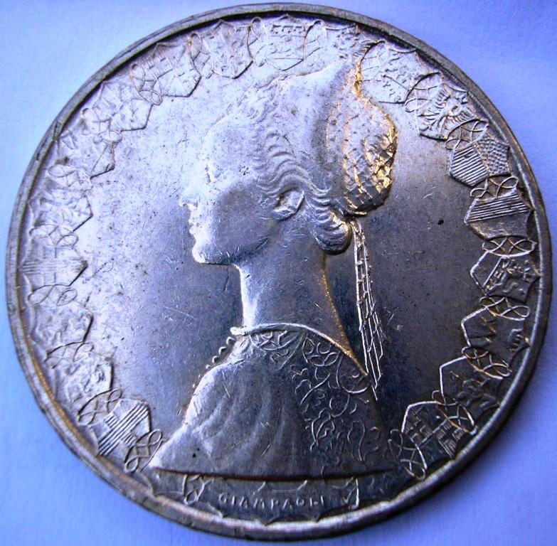500 liras italia 1966 Italia10