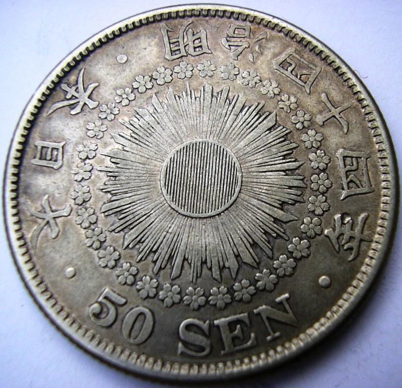 Mas entretenido que los crucigramas, es fechar algunas monedas. Japon_10