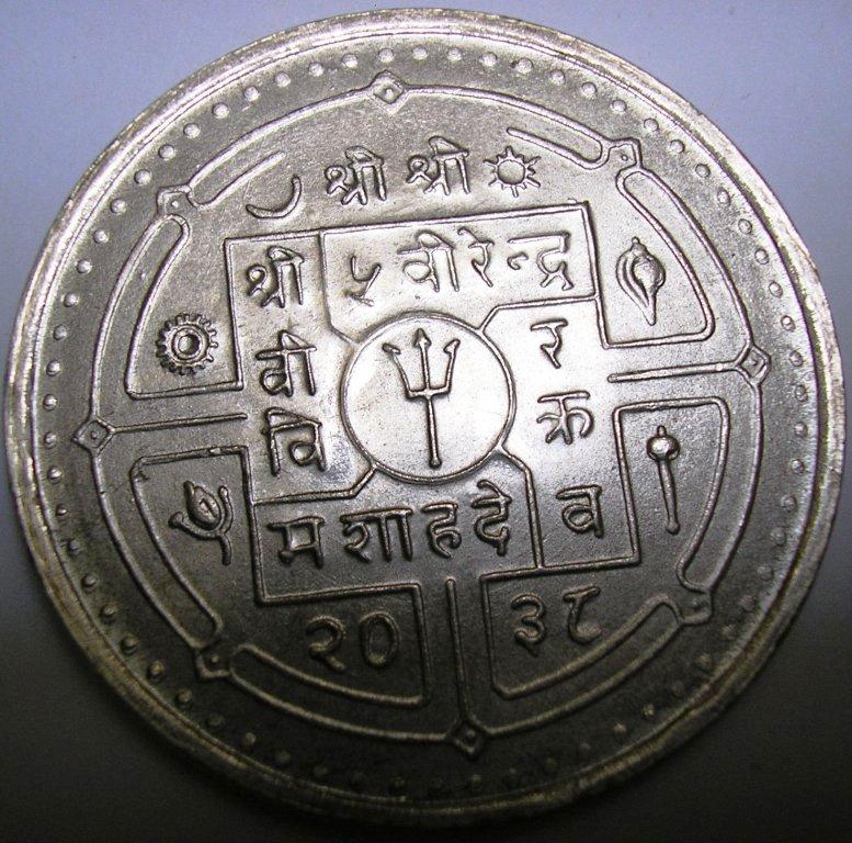 Nepal -- Butan. Nepal_11