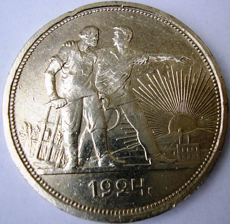 propaganda estatal en las monedas. Rublo_11