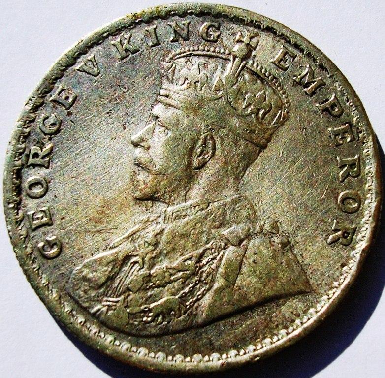 Rupias coloniales en la India. Rupia_12