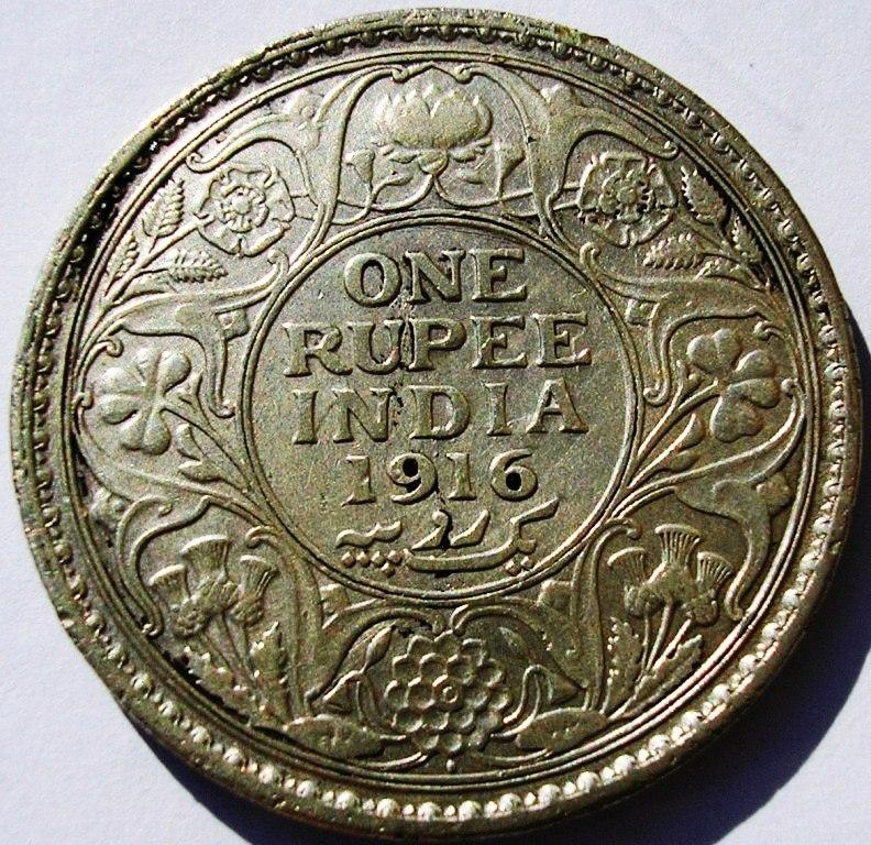 Rupias coloniales en la India. Rupia_13