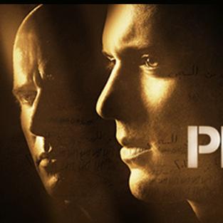 الاعلان  الرسمي الجديد 2016  من برزن بريك الموسم الخامس  PRISON BREAK - Season 5 - Trailer FOX 2016 Oi_oau10