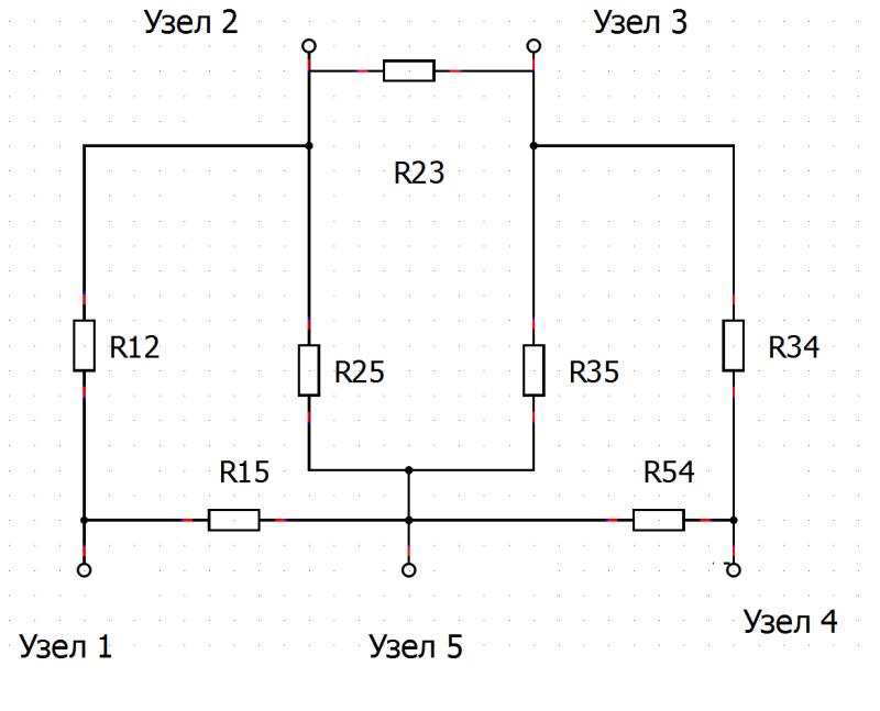 Энергетическая система человека. Человек-адаптер. Ioe11