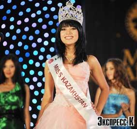 Symbat Madyarova (KAZAKHSTAN 2010) 3323410