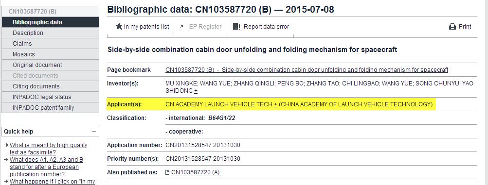 """Avion Spatial """"Ao Tian 1"""" 08-05-10"""