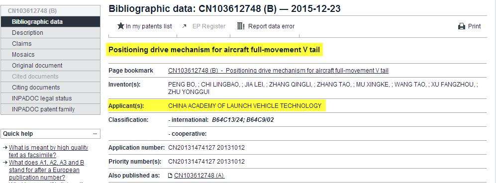 """Avion Spatial """"Ao Tian 1"""" 08-05-11"""