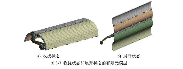 """Avion Spatial """"Ao Tian 1"""" Milita39"""