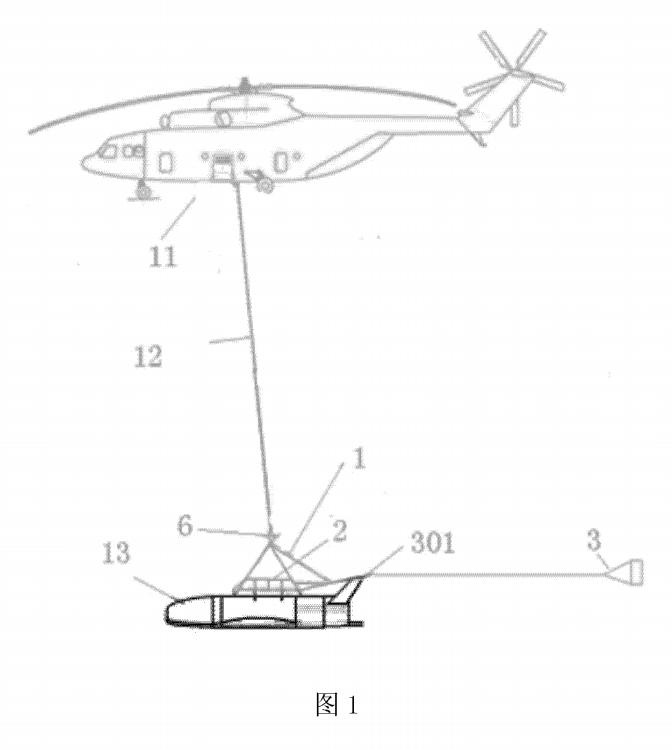"""Avion Spatial """"Ao Tian 1"""" Milita42"""