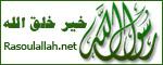 مرحبا بكم في منتدي ابو دومة المصري www.abodoma.tk Logo1510