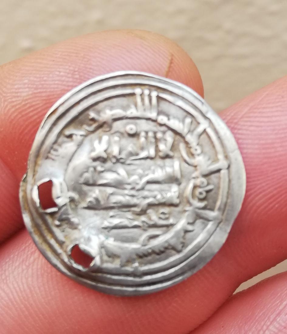 Dírham de Hixam II, 388 H, al-Ándalus Img_2016