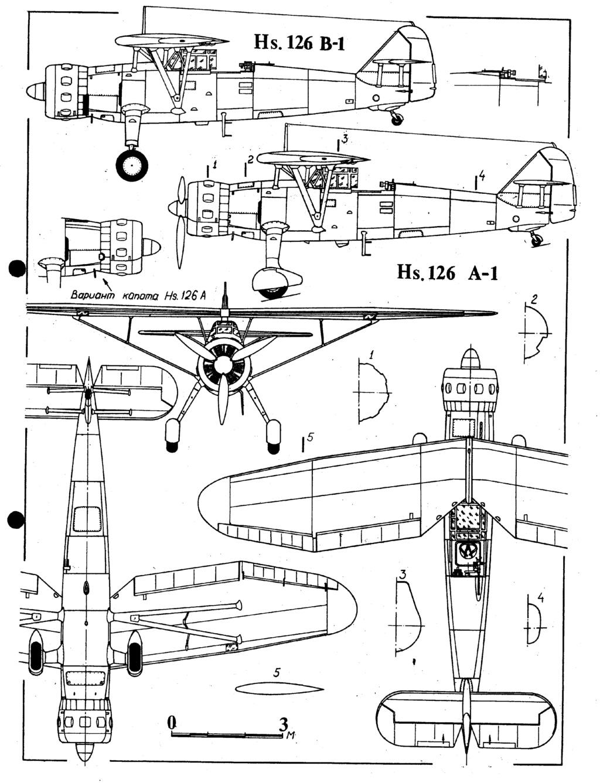 [italeri] Henschel 126 qui va aller franco  - Page 2 Hensch25