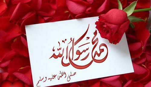 يارب مولد نبوي سعيد عليكووووو C4b59e10
