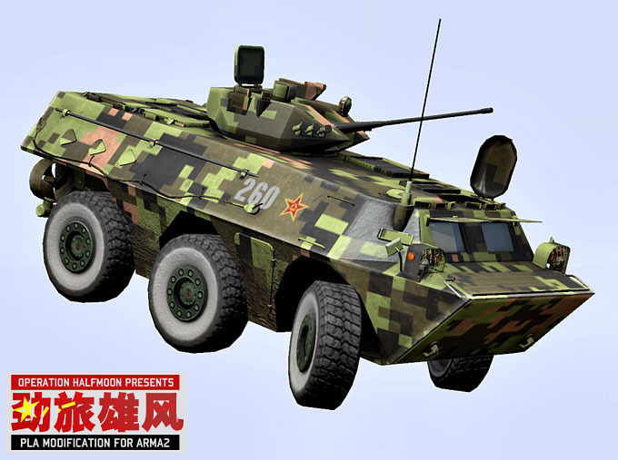 New AFV from Tamiya Zsl9212