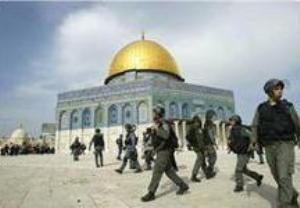 """Les Palestiniens interdits de célébrer Jérusalem al-Quds """"capitale culturelle"""" 718f0910"""
