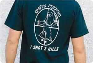 Les soldats israéliens s'apprennent à tuer les femmes palestiniennes enceintes D3396e10