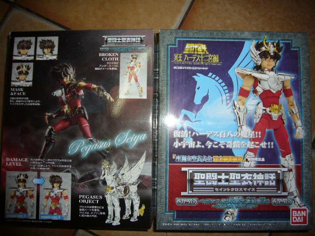 [Aprile 2009] Esclusive Figure OU- Pegasus Broken Version - Pagina 6 48974110