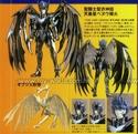 [Novembre 2009] Bennu no Kagaho (Lost Canvas) - Pagina 5 Immagi10
