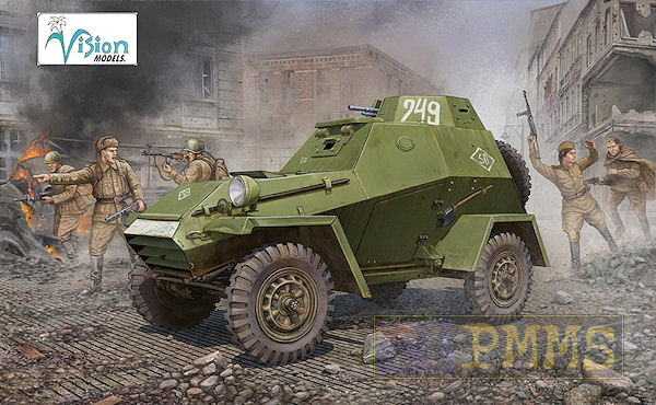 New US 75mm Pack Howitzer from Vision Models Vm350011