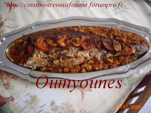 Poisson rôti à la marocaine /Poisson Mérou = 9orb Photo_13
