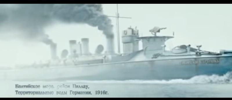 Aviso torpilleur 1905 en Scratch intégral au 1/100ème - Page 12 Sans_t11