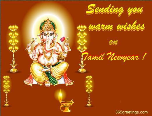 Bonne année tamoule Tamil-10