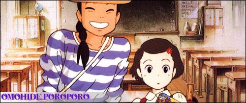 Omohide Poro Poro (Souvenirs gouttes à gouttes) Omohid10
