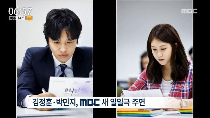 Kim Jeong Hoon en el nuevo drama coreano 다시 시작해 / Start Again/ EMPEZAR OTRA VEZ Captur12