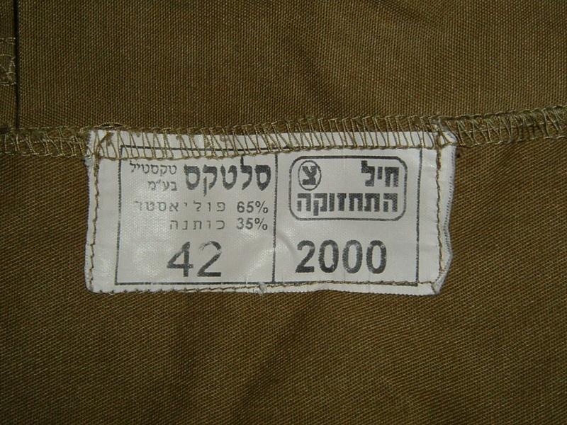 ISRAEL Israel10