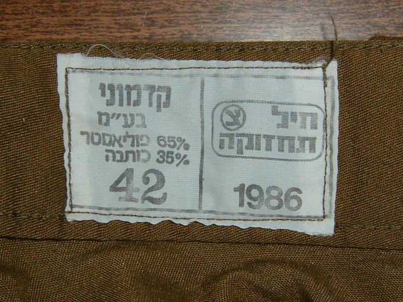 ISRAEL Israel12