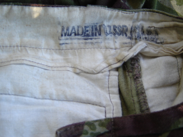 Portugese Trousers with Odd Stamp 01711