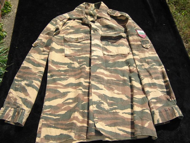 Bulgarian Advisors Uniform Dsc00011