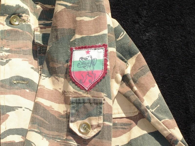 Bulgarian Advisors Uniform Dsc00012