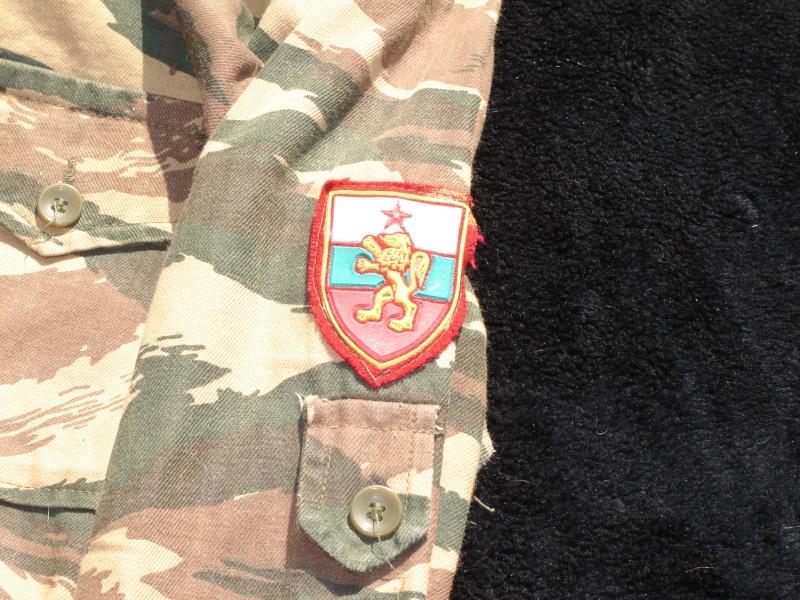 Bulgarian Advisors Uniform Dsc00014