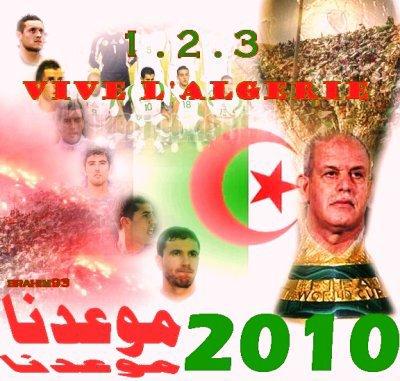 algerie-egypte 23079010