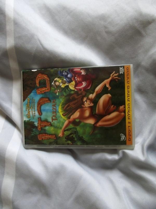 Tarzan Dscf8022