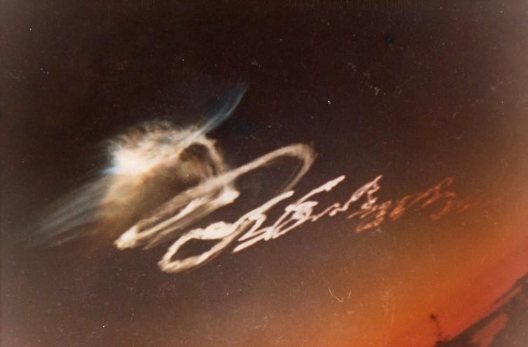 Phénomène lumineux 12 juin 1974 - par Patrice SERAY Ph067410