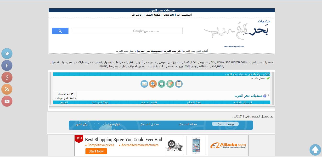 منتديات بحر العرب 110