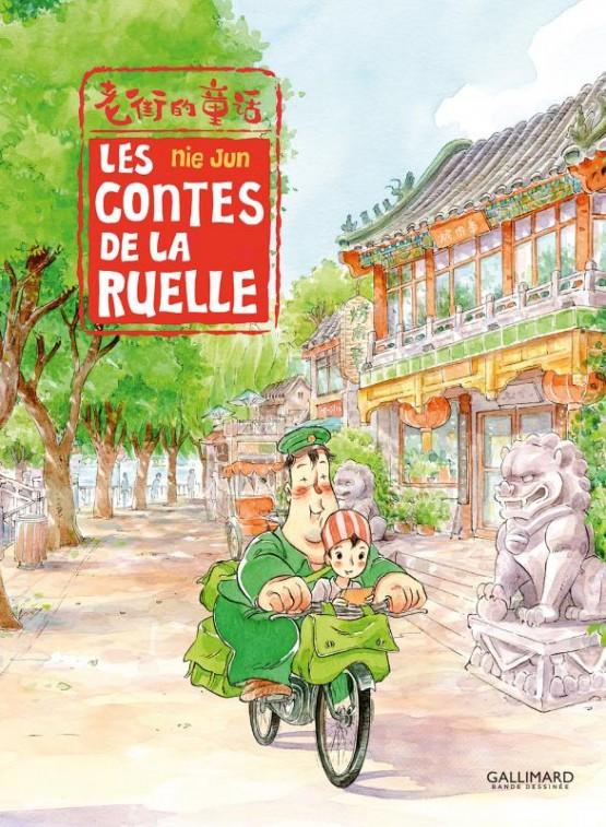 Bandes dessinées chinoises - Page 2 Les_co10
