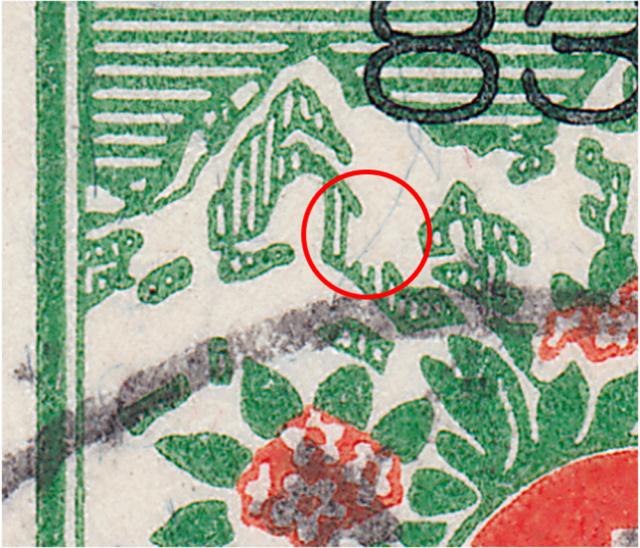 SBK 11A (Mi 11Ix) Schweizer Wappen und Alpenrosen 11a_2_11