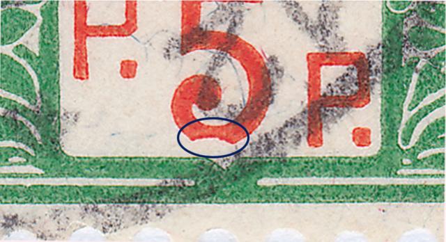 SBK 11A (Mi 11Ix) Schweizer Wappen und Alpenrosen 11a_2_13