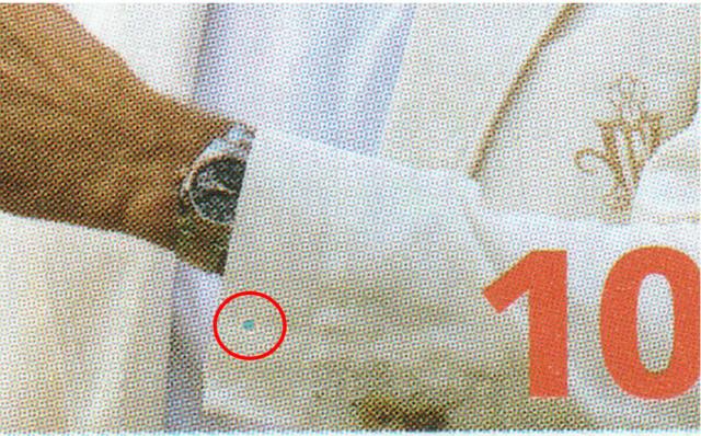 SBK 1229 (Mi. 2006), Roger Federer 1229_a13