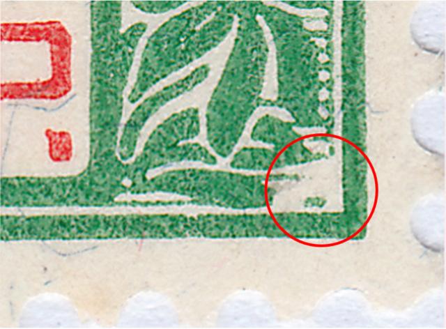 SBK 12A, Schweizer Wappen und Alpenrosen 12a_2_10