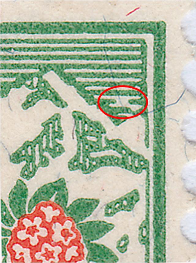 SBK 12A, Schweizer Wappen und Alpenrosen 12a_2_12