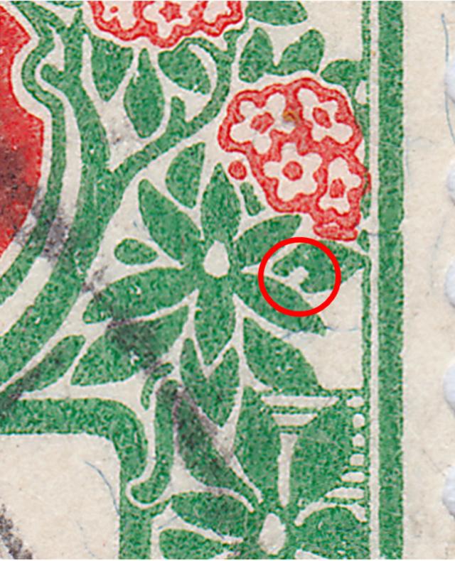 SBK 12A, Schweizer Wappen und Alpenrosen 12a_2_15