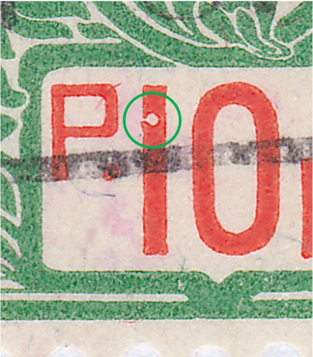 SBK 12A, Schweizer Wappen und Alpenrosen 12a_2_20